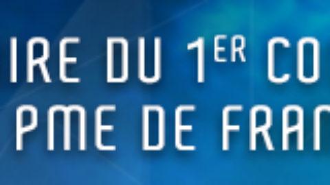 Le FBN est partenaire des Trophées PME RMC !